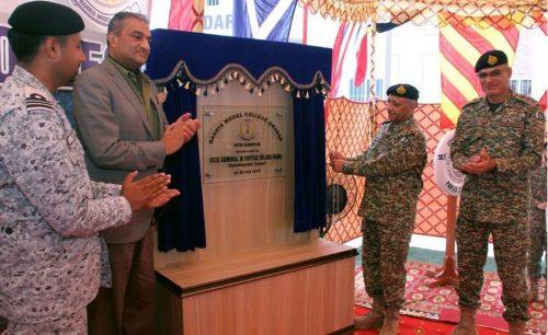 گوادر  پاک بحریہ ماڈل کالج  کیمپس  عمارت  افتتاح
