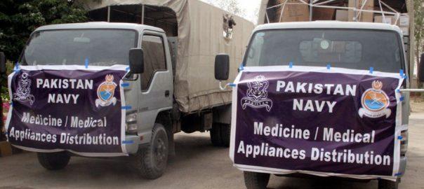 پاک بحریہ  ڈی ایچ کیو  اتھل  30 لاکھ مالیت طبی سامان ادویات عطیہ کراچی  92 نیوز  آپریشن تھیٹر  ائیر کنڈیشنرز  مقامی افراد  عمائدین سول حکام  افسران