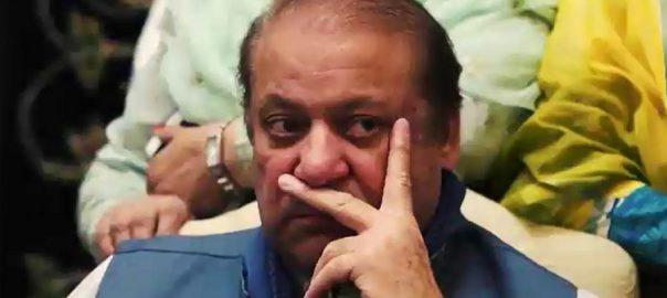مرغن کھانوں کے دلدادہ نوازشریف جیل کے پرہیزی کھانے لاہور ویب ڈیسک  سابق وزیراعظم  کوٹ لکھپت جیل  پرہیزی کھانے  عمدہ اور لذیز کھانے جیل مینوئل  ذاتی معالج  دال سبزی