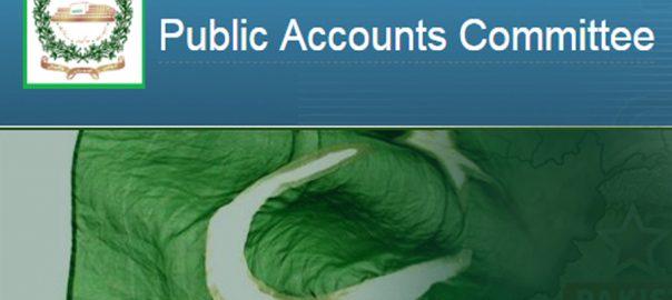 تین سال افسروں کے تبادلوں کی سفارش اسلام آباد  روزنامہ 92 نیوز پبلک اکاؤنٹس کمیٹی  ذیلی کمیٹی