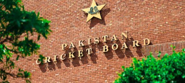 پاکستان انڈر 19  کرکٹ ٹیم ہیڈ کوچ اشتہار جاری لاہور  ویب ڈیسک یونس مصباح
