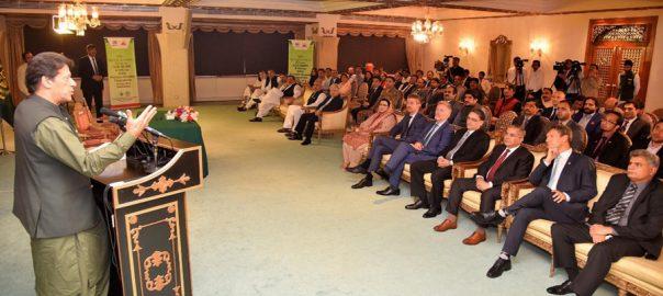 10 سال لوٹ مار بار بار وزیراعظم عمران خان