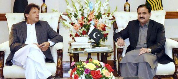 وزیر اعظم  عمران خان  لاہور  92 نیوز وزیر اعلیٰ  گورنر پنجاب  لاہور چیمبر نمائندگان سے خطاب صنعتی شعبے