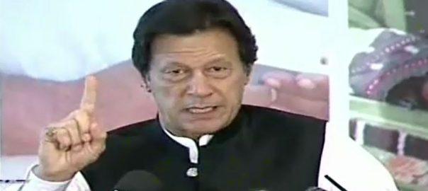 امریکی محکمہ خارجہ وزیر اعظم پاکستان لاعلمی اظہار