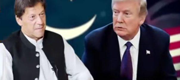 امریکی صدر  ٹرمپ  وزیر اعظم  عمران خان  دو ملاقاتیں  واشنگٹن  روزنامہ 92 نیوز ون ٹو ون  وائٹ ہاؤس  شلوار قمیص  پاکستانی لباس ڈونلڈ ٹرمپ  ملٹری اسٹیبلشمنٹ  محکمہ خارجہ