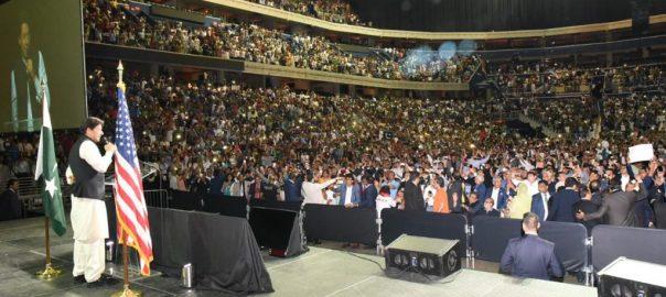 دنیا این آر او  وزیر اعظم واشنگٹن  92 نیوز عمران خان  دو ٹوک اعلان  اپوزیشن بادشاہ کی سفارش  قوم کا لوٹا پیسہ