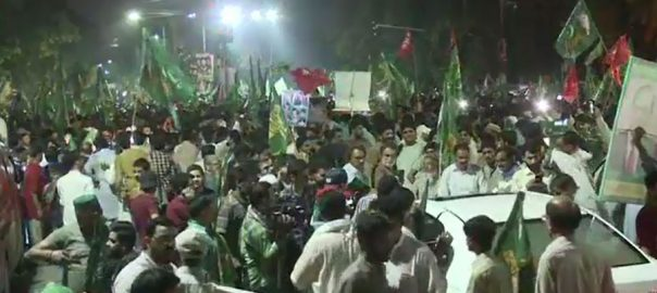 متحدہ اپوزیشن مال روڈ جلسے لاہور مقدمات درج