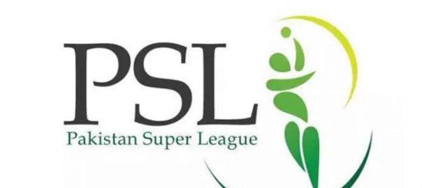 پی ایس ایل فائیو لاہور  92 نیوز پاکستان پاکستان کرکٹ بورڈ 20فروری  23 مارچ فائنل