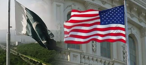 پاک امریکا تعلقات