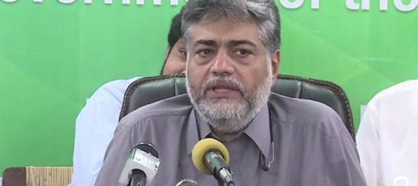 خود خادم اعلی ٰ چہرہ صمصام بخاری وزیر اطلاعات پنجاب