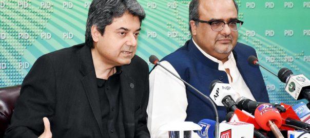 اسلام آباد ہائیکورٹ وزارت قانون جج ارشد ملک کام کرنے روک وزیر قانون