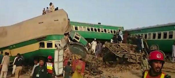 صادق آباد  اکبر ایکسپریس 11افراد جاں بحق 92 نیوز