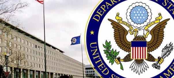 امریکہ کالعدم تنظیم بلوچ لبریشن آرمی دہشت گرد