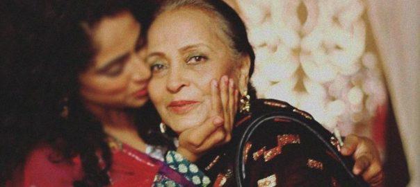 اداکارہ  ذہین طاہرہ  کراچی  انتقال کر گئیں  92 نیوز پاکستان ٹیلی ویژن  سینئر اداکارہ 