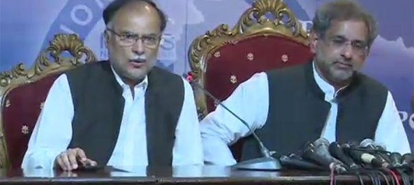 ئی ایم ایف وزیر خزانہ رپورٹ تضاد شاہد خاقان عباسی