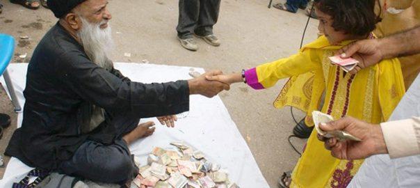 عبدالستار ایدھی  کراچی  92 نیوز دکھی انسانیت 