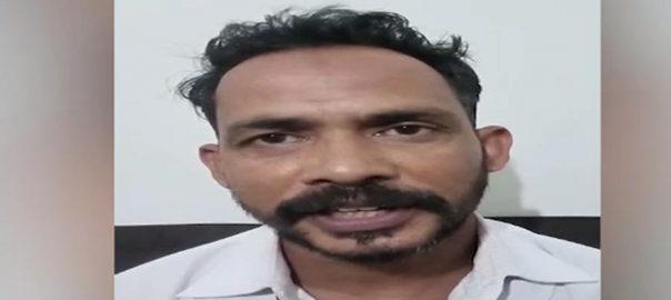 ٹارگٹ کلر عدنان عرف جیرا کراچی  92 نیوز پی آئی بی  ویڈیو بیان 