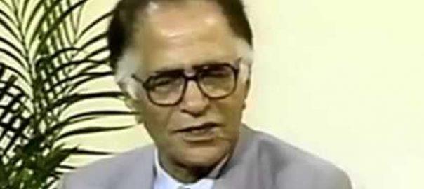 احمد ندیم قاسمی  13برس بیت گئے  لاہور  92 نیوز پاکستان  مایہ ناز سپوت  عظیم شاعر افسانہ نگار 