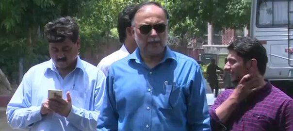 احسن اقبال راولپنڈی  92 نیوز پاکستان مسلم لیگ ن  سابق وزیر داخلہ  اسپورٹس سٹی  نیب راولپنڈی