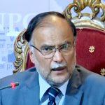 حکومت پاکستانی معیشت کے لئے خطرہ بن چکی ہے ، احسن اقبال