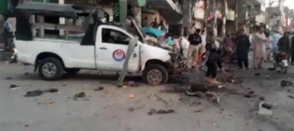 کوئٹہ میزان چوک دھماکا 12 افراد زخمی