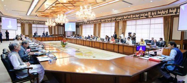 وزیراعظم زیرصدارت کابینہ اجلاس ذرائع عمران خان دورہ امریکا کابینہ ارکان اعتماد