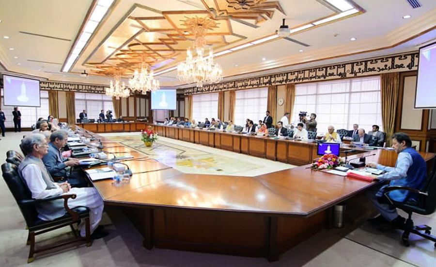 وفاقی کابینہ اجلاس ، عمران خان نے دورہ امریکا پر کابینہ ارکان کو اعتماد میں لیا