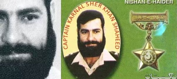 کیپٹن کرنل شیر خان شہید آج 20 واں یوم شہادت