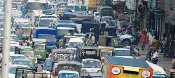 نجی پر سرکاری نمبر پلیٹیں ہنڈی کی رقم رقم منتقلی لاہور روزنامہ 92  92 نیوز