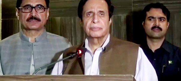 عمران خان  چودھری پرویز الٰہی  لاہور  92 نیوز  قائم مقام گورنر پنجاب  اسپیکر پنجاب اسمبلی