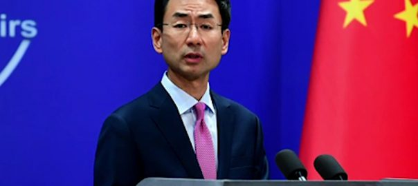 امریکی بدمعاشی  ایران  جوہری بحران  چین  بیجنگ  92 نیوز