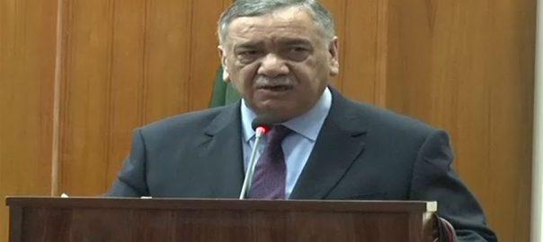 جھوٹی گواہی انصاف رکاوٹ چیف جسٹس پاکستان آصف سعید کھوسہ
