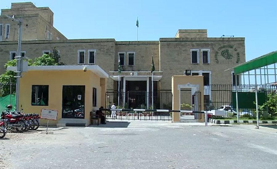 الیکشن کمیشن کا بڑا فیصلہ، پی ٹی آئی فارن فنڈنگ کیس دوبارہ کھول لیا
