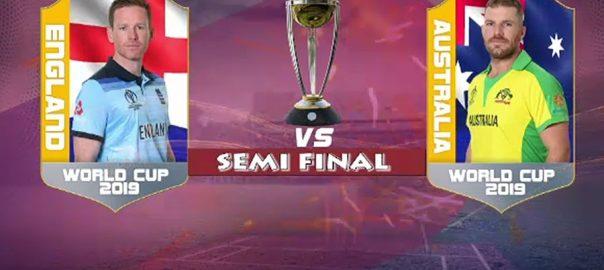 کرکٹ ورلڈ کپ بھارت آسٹریلیا انگلینڈ نیوزی لینڈ ٹیمیں فائنل