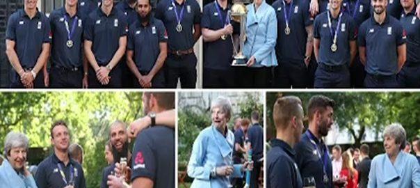 انگلش ٹیم  ورلڈ کپ  برطانوی وزیر اعظم  لندن  92 نیوز وزیراعظم تھریسامے  لارڈز اسٹیڈیم  کرکٹ کا بانی کرکٹ کا بادشا