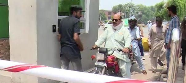 فیصل آباد  ریلوے اسٹیشن  پارکنگ کا نظام  92 نیوز ڈیجیٹل پارکنگ سسٹم  کراچی اسلام آباد  لاہور