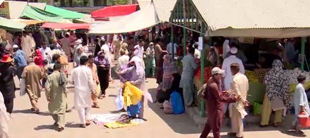 50ہزار روپے خریدوفروخت شناختی کارڈ مہیا شرط وزیراعظم