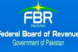 شناختی کارڈ کی کاپی  تاجروں  ایف بی آر  اسلام آباد  92 نیوز