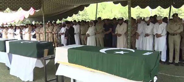 راولپنڈی طیارہ حادثے شہدا نماز جنازہ چکلالہ گیریژن