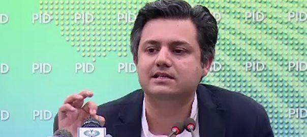حماد اظہر وفاقی وزیر اسلام آباد  92 نیوز اقتصادی امور ڈویژن 