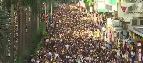 ہانگ کانگ  ہزاروں شہری  سیاہ لباس  سڑکوں پر نکل آئے 92 نیوز پولیس تشدد  احتجاج