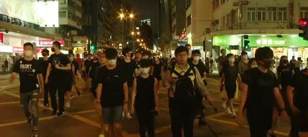 ہانگ کانگ 92 نیوز متنازعہ بل  سیاحتی مقامات 