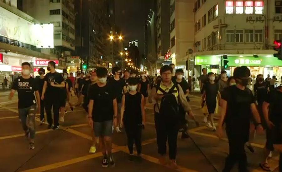 ہانگ کانگ میں ہزاروں مظاہرین پھر سڑکوں پر نکل آئے