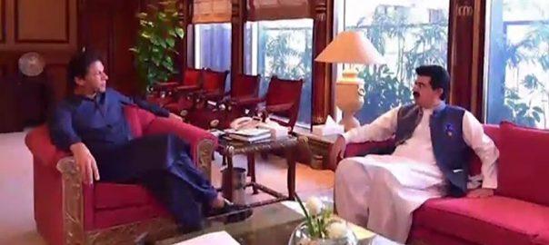 چیئرمین سینیٹ معاملہ وزیر اعظم صادق سنجرانی مشورہ