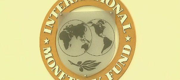 ایگزیکٹو بورڈ  آئی ایم ایف  پاکستان کیلئے قرض  قرض پروگرام  واشنگٹن  92 نیوز