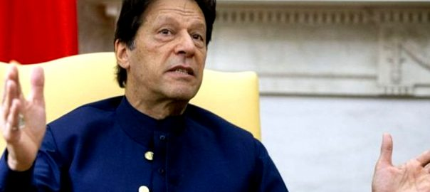 شکیل آفریدی عافیہ صدیقی وزیراعظم واشنگٹن  92 نیوز عمران خان  ٹی وی چینل انٹرویو