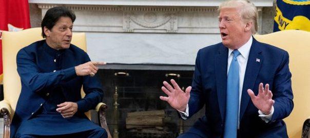 پرجوش استقبال امریکی صدر شکریہ ادا عمران خان