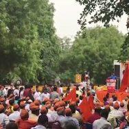 ہندو احتجاج  نئی دہلی  92 نیوز بھارت  مودی