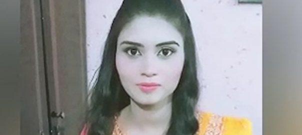 اورنگی ٹاؤن  اقراء بتول  قتل کا معمہ حل شوہر دیور  نند  قاتل  کراچی  92 نیوز