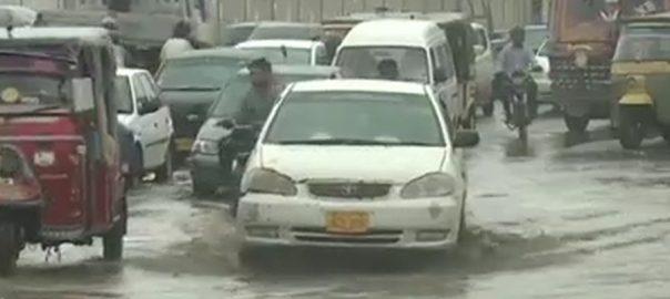 مون سون  کراچی  پہلا سپیل  سڑکیں  پانی پانی  92 نیوز  موسم سہانا  اجلی  بجلی  فراہمی  معطل  حیدرآباد شکارپور بادل  محکمہ موسمیات بارش کی وارننگ